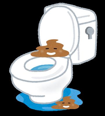 台湾 トイレ 汚い