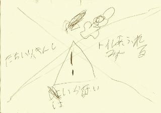 f:id:jamrovin39:20170226010202j:plain