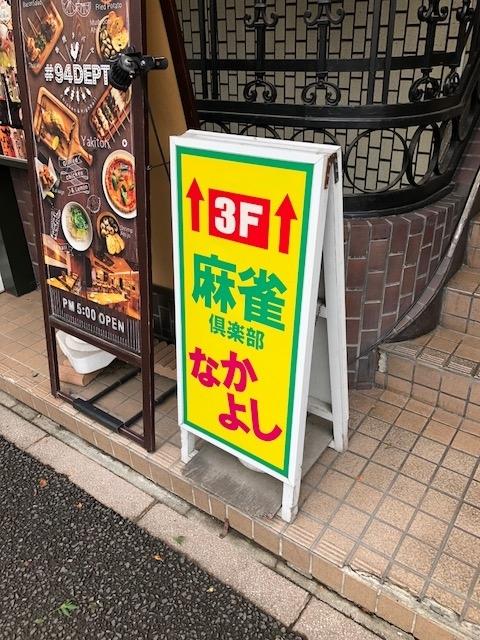 f:id:jangoro46:20190610233758j:plain