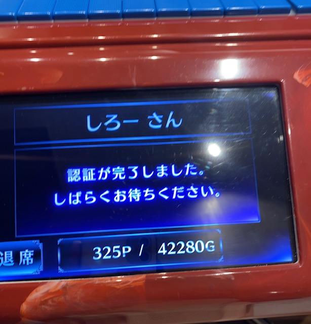 f:id:jangoro46:20201211201258j:plain