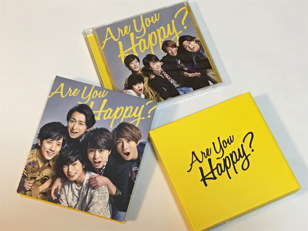「Don't you worry!」僕達の日々に寄り添う5人/「Are You Happy?」嵐の画像