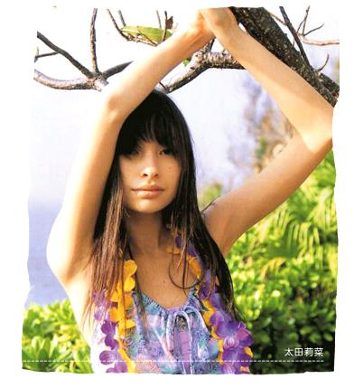 太田莉菜の画像 p1_37