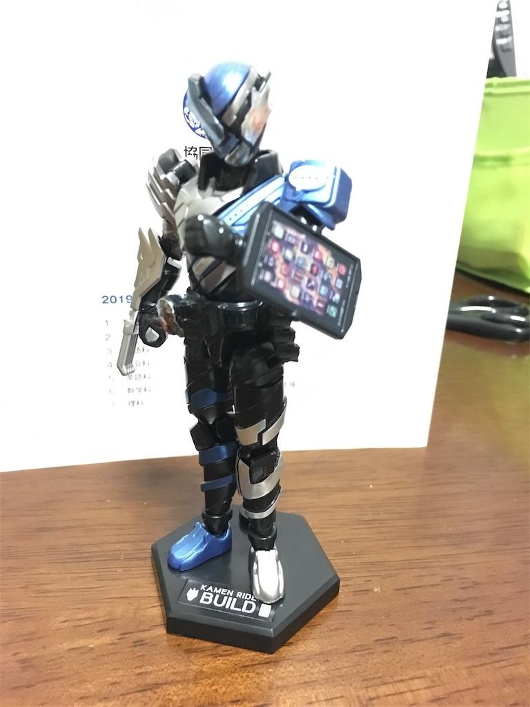 f:id:jap-live:20180614043924j:image