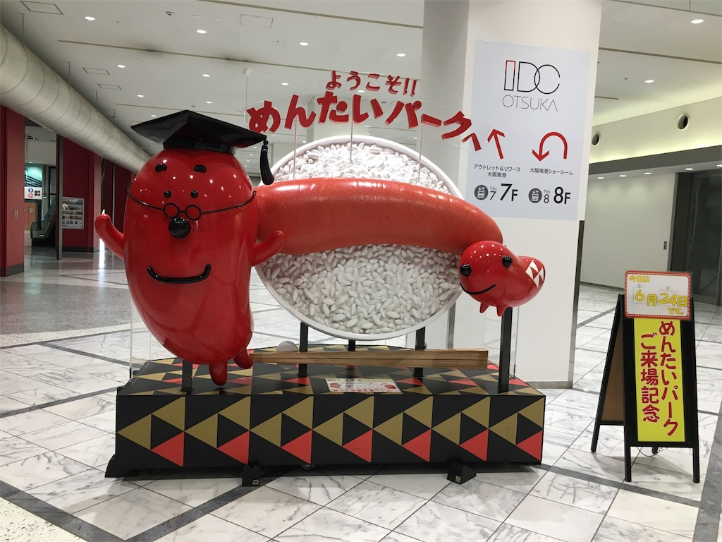 f:id:jap-live:20180626131921j:image