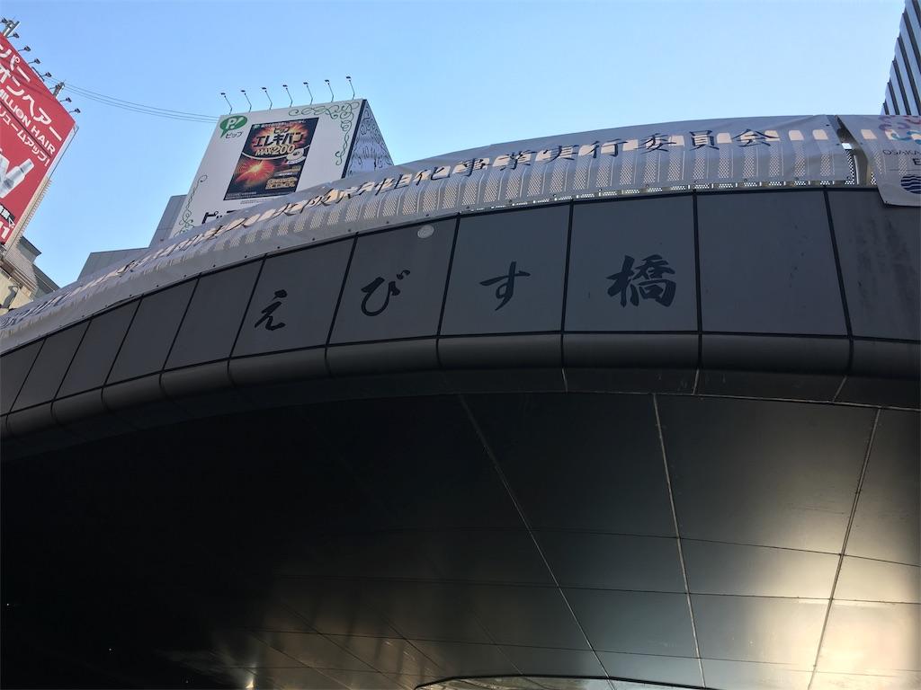 f:id:jap-live:20180726021704j:image