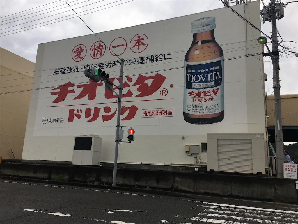 f:id:jap-live:20180927231107j:image