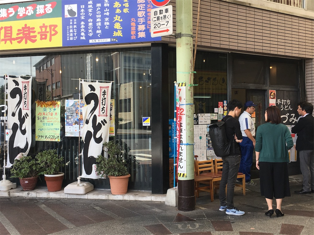 f:id:jap-live:20180927231230j:image