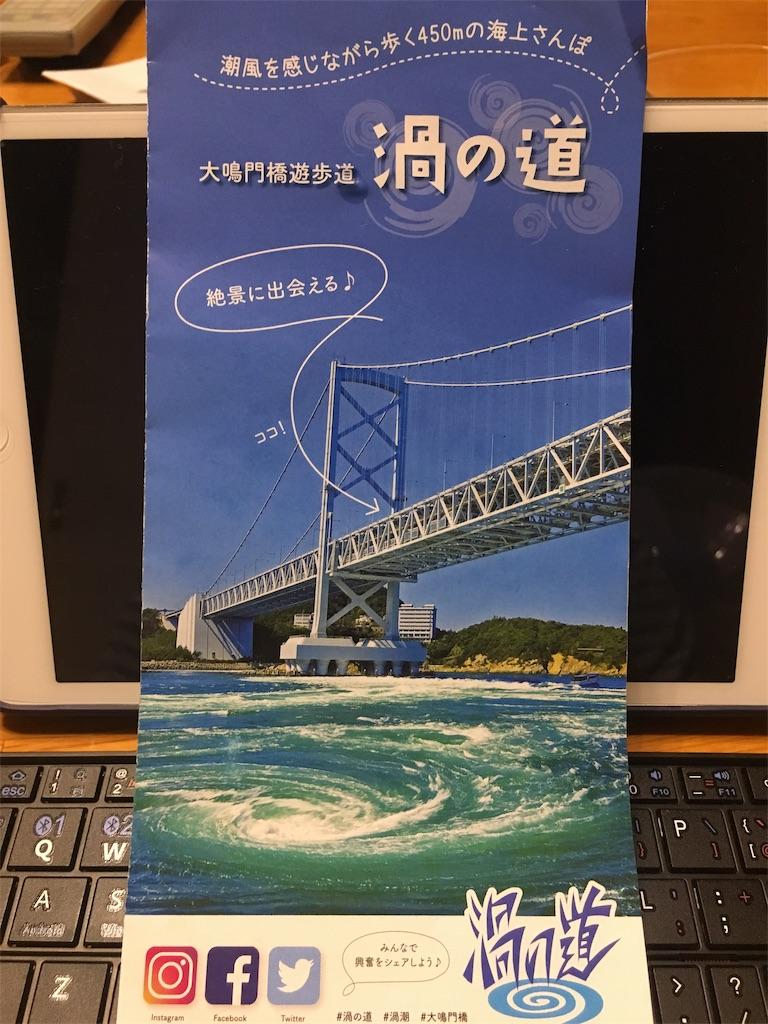 f:id:jap-live:20180927231247j:image