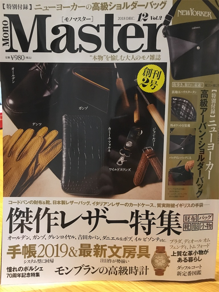 f:id:jap-live:20181107002930j:image