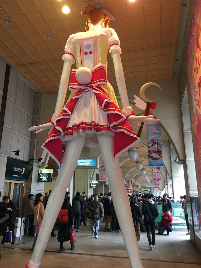f:id:jap-live:20181206174133j:image