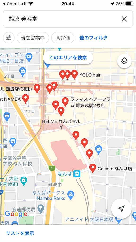 f:id:jap-live:20200213211905p:image
