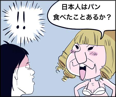f:id:japadeutsch:20170503170739j:plain