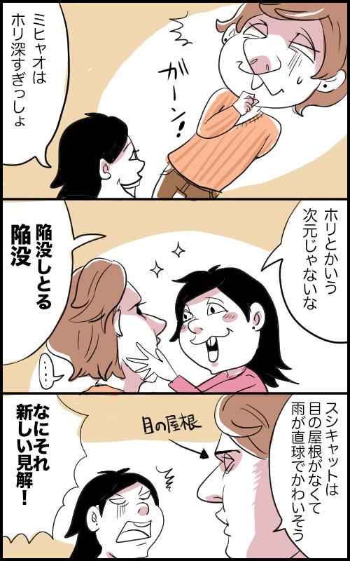 f:id:japadeutsch:20170504134248j:plain