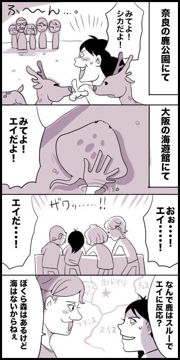f:id:japadeutsch:20170827161625j:plain