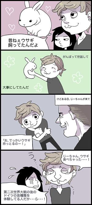 f:id:japadeutsch:20170827183038j:plain