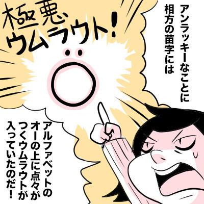 f:id:japadeutsch:20170827214940j:plain