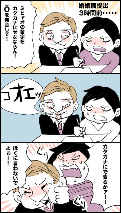 f:id:japadeutsch:20170827215009j:plain