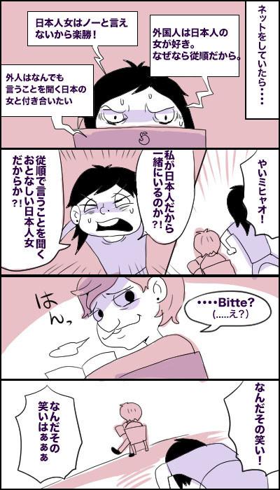 f:id:japadeutsch:20170827220631j:plain