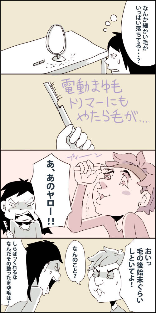 f:id:japadeutsch:20170827223318j:plain