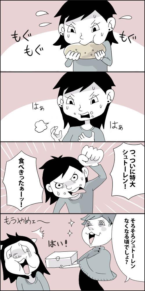f:id:japadeutsch:20170827224300j:plain