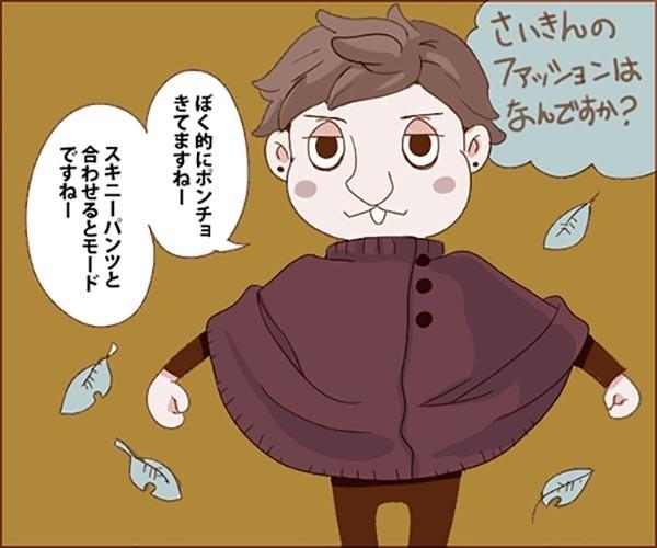 f:id:japadeutsch:20170827224548j:plain
