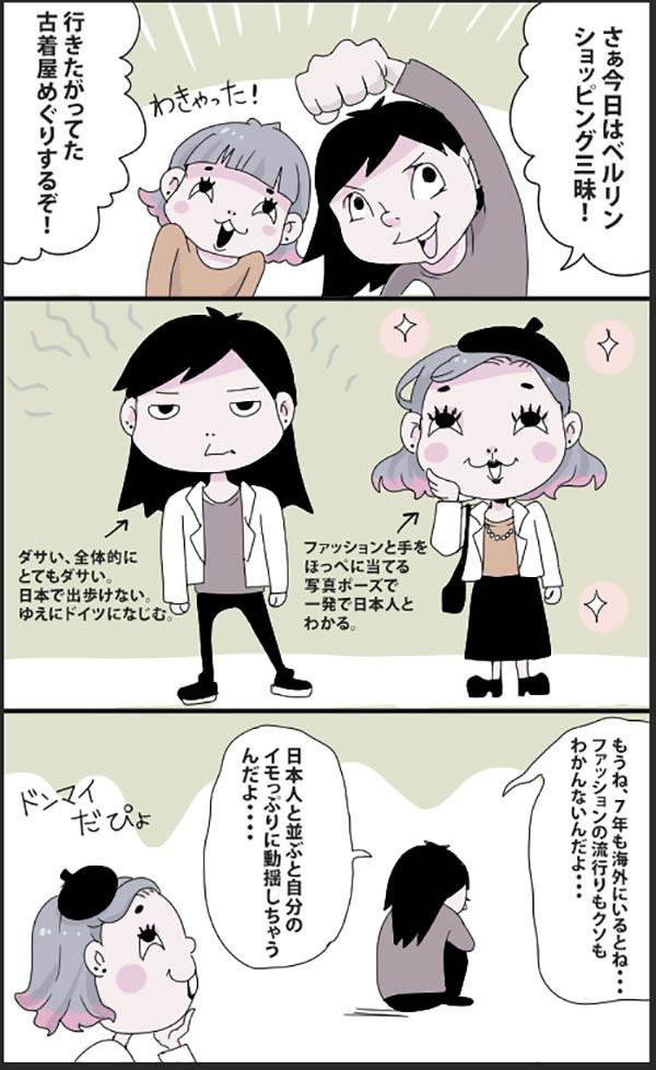 f:id:japadeutsch:20170827224959j:plain
