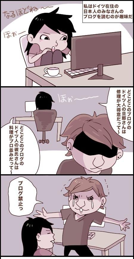 f:id:japadeutsch:20170827230200j:plain