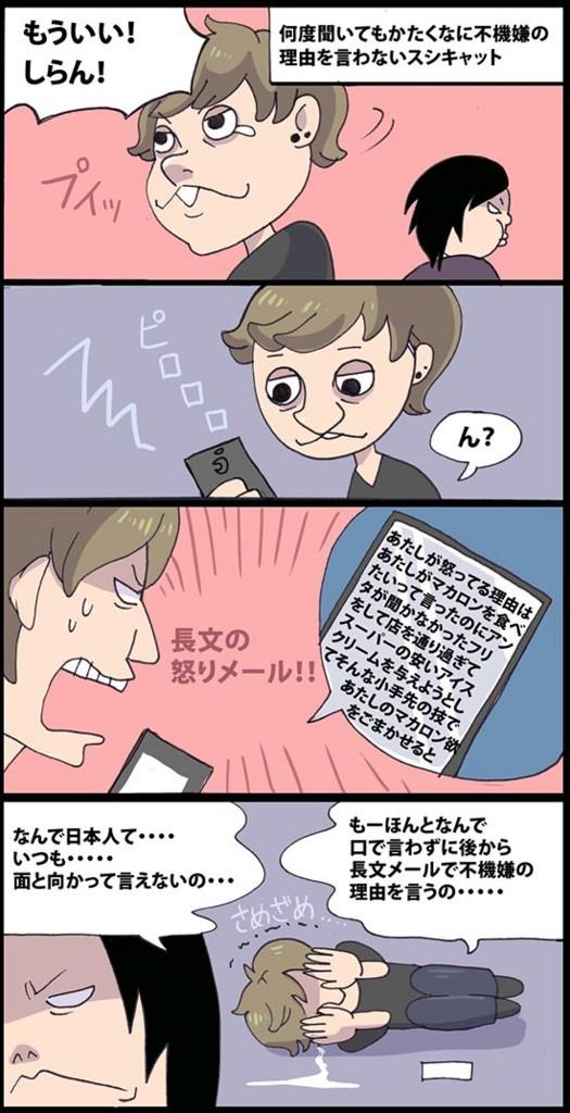 f:id:japadeutsch:20170827232036j:plain