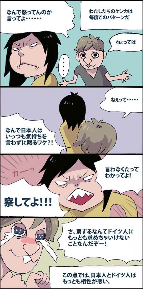 f:id:japadeutsch:20170827232202j:plain