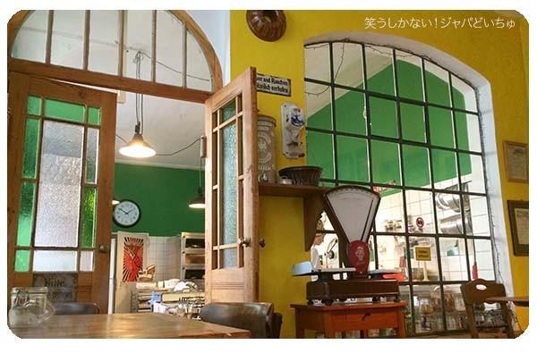 f:id:japadeutsch:20170828204435j:plain