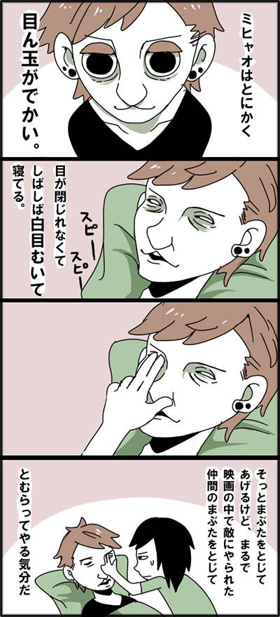 f:id:japadeutsch:20170830205456j:plain