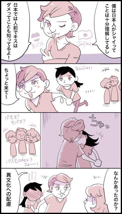 f:id:japadeutsch:20170902133333j:plain