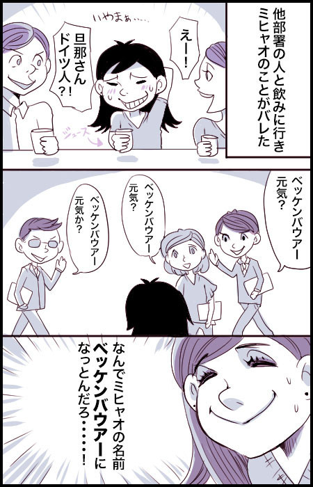 f:id:japadeutsch:20170913220544j:plain