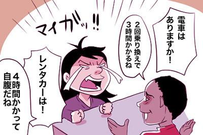 f:id:japadeutsch:20171004203456j:plain