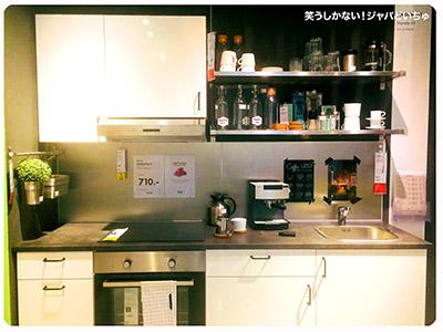 f:id:japadeutsch:20171007203500j:plain