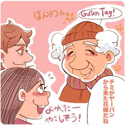 f:id:japadeutsch:20171014004029j:plain