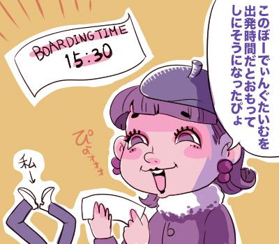 f:id:japadeutsch:20171020224911j:plain