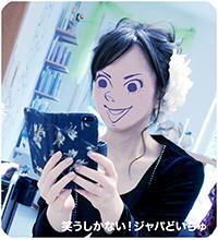 f:id:japadeutsch:20171103113232j:plain