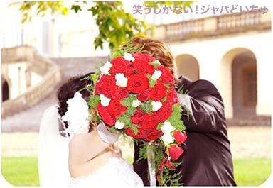 f:id:japadeutsch:20171110213106j:plain