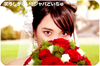 f:id:japadeutsch:20171110213234j:plain