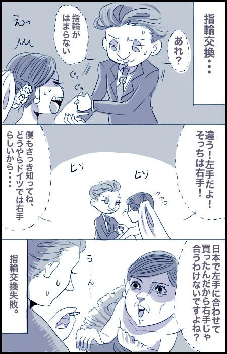 f:id:japadeutsch:20171112002907j:plain