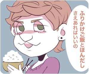 f:id:japadeutsch:20171209165418j:plain