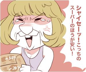 f:id:japadeutsch:20171209165435j:plain