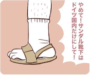 f:id:japadeutsch:20171209182328j:plain