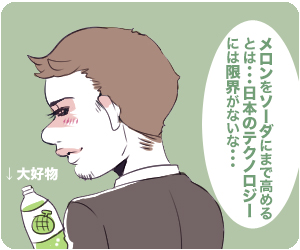 f:id:japadeutsch:20171209210245j:plain