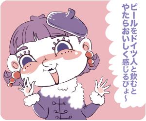 f:id:japadeutsch:20171209210309j:plain