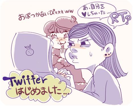 f:id:japadeutsch:20180108221019j:plain