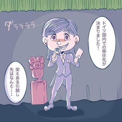 f:id:japadeutsch:20180120111718j:plain