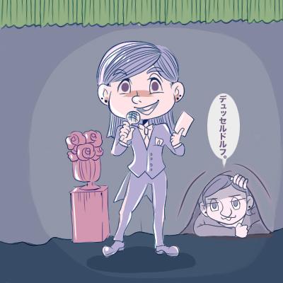 f:id:japadeutsch:20180120111735j:plain