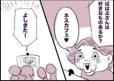 f:id:japadeutsch:20180327131025j:plain